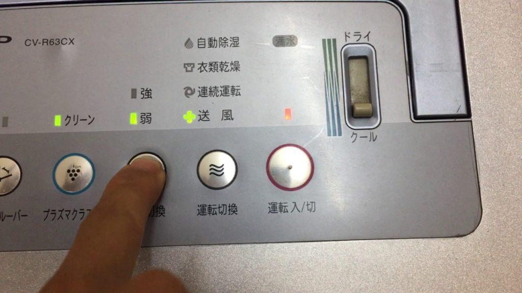cách sử dụng máy hút ẩm của Nhật