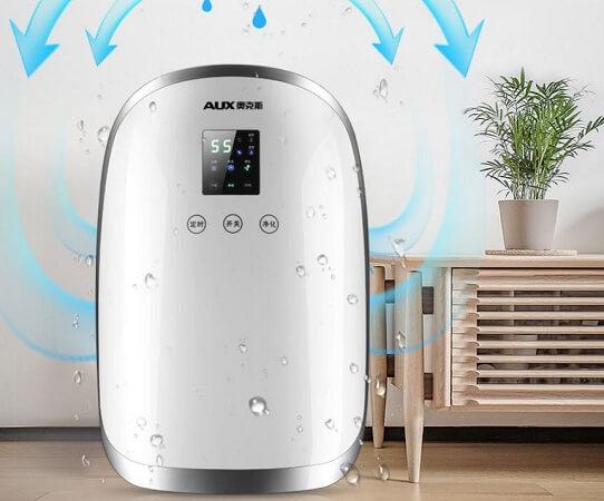 Máy hút ẩm là thiết bị rất quan trọng đối với đời sống con người