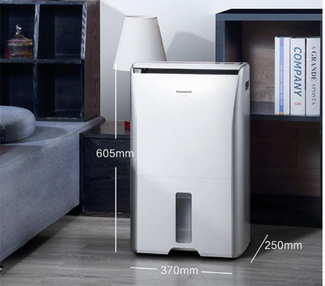 máy hút ẩm lọc không khí Panasonic